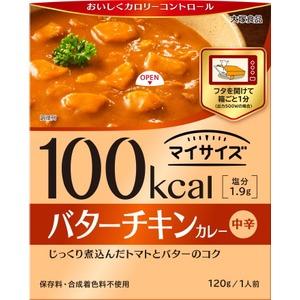 【まとめ買い】大塚食品 100kcalマイサイズ バターチキンカレー 120g 10個