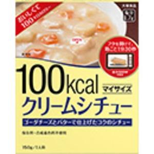【まとめ買い】大塚食品 100kcalマイサイズ クリームシチュー 150g 10個