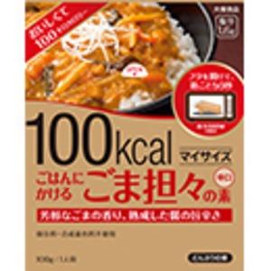 【まとめ買い】大塚食品 100kcalマイサイズ ごはんにかけるごま坦々の素 100g 10個