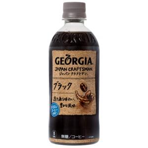 【まとめ買い】コカ・コーラ ジョージア ジャパン クラフトマン ブラック ペットボトル 500ml×24本(1ケース)