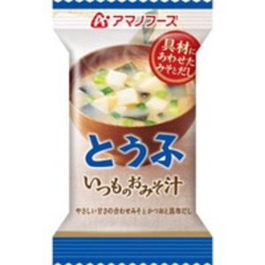 【まとめ買い】アマノフーズ いつものおみそ汁 とうふ 10g(フリーズドライ) 60個(1ケース) - 拡大画像