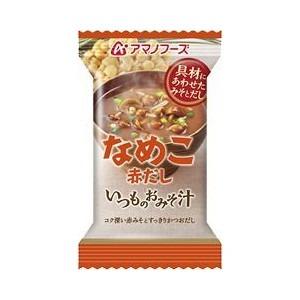 【まとめ買い】アマノフーズ いつものおみそ汁 なめこ(赤だし) 8g(フリーズドライ) 60個(1ケース) - 拡大画像