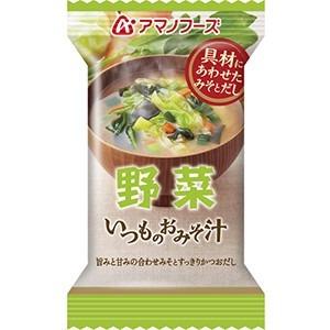 【まとめ買い】アマノフーズ いつものおみそ汁 野菜 10g(フリーズドライ) 60個(1ケース) - 拡大画像