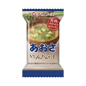 【まとめ買い】アマノフーズ いつものおみそ汁 あおさ 8g(フリーズドライ) 60個(1ケース) - 拡大画像