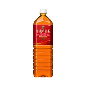 【まとめ買い】キリン 午後の紅茶 ストレートティー ペットボトル 1.5L×16本(8本×2ケース)