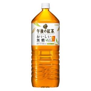 【まとめ買い】キリン 午後の紅茶 おいしい無糖 ペットボトル 2.0L 12本入り(6本×2ケース)