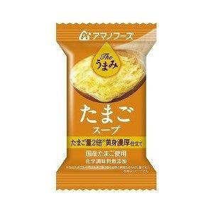 【まとめ買い】アマノフーズ Theうまみ たまごスープ 11g(フリーズドライ) 60個(1ケース)