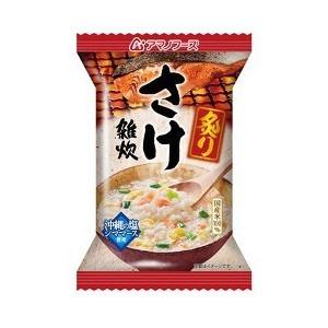【まとめ買い】アマノフーズ 炙りさけ雑炊 21.8g(フリーズドライ) 36個(1ケース)
