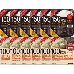 【お試し】大塚食品 マイサイズ マンナンごはん6個&マイサイズ 蟹のあんかけ丼6個 お試しセット - 拡大画像
