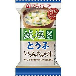 【まとめ買い】アマノフーズ 減塩いつものおみそ汁 とうふ 8.5g(フリーズドライ) 60個(1ケース) - 拡大画像