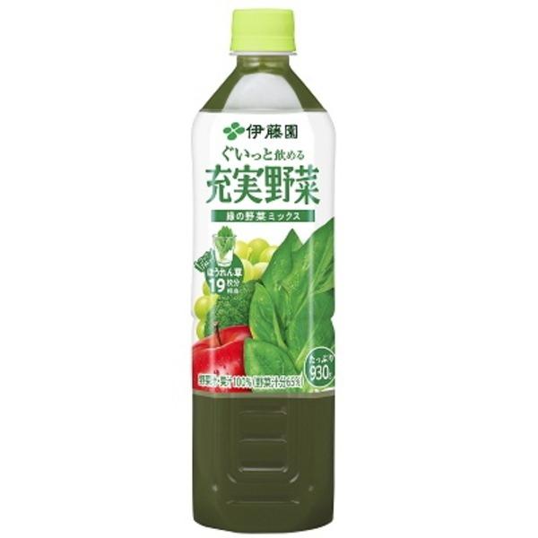 【まとめ買い】伊藤園 充実野菜 緑の野菜ミックス PET 930g×24本(12本×2ケース)