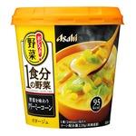 【まとめ買い】アサヒフーズ おどろき野菜 1食分の野菜 野菜を味わうクリーミーコーン 24カップ入り(6カップ×4ケース) border=