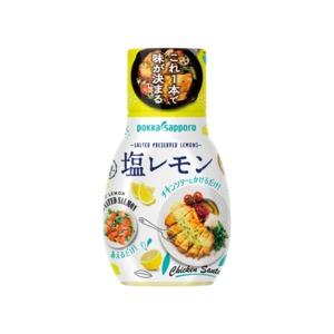 【まとめ買い】ポッカサッポロ 塩レモン (150g) 24本(12本入×2ケース)