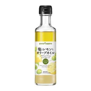 【まとめ買い】ポッカサッポロ 塩とレモンとオリーブオイル (180ml) 瓶 12本(1ケース) - 拡大画像