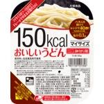 【まとめ買い】大塚食品 150kcalマイサイズ おいしいうどん 95g 12個 border=