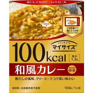 【まとめ買い】大塚食品 100kcalマイサイズ 和風カレー 100g 30個(1ケース) - 拡大画像