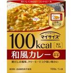 【まとめ買い】大塚食品 100kcalマイサイズ 和風カレー 100g 30個(1ケース) border=
