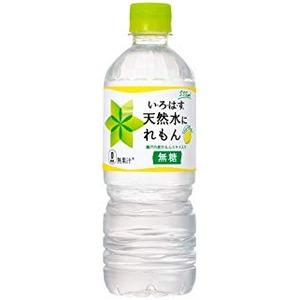 【まとめ買い】コカ・コーラ い・ろ・は・す(いろはす/I LOHAS)天然水にれもん 555ml ペットボトル×24本(1ケース) - 拡大画像
