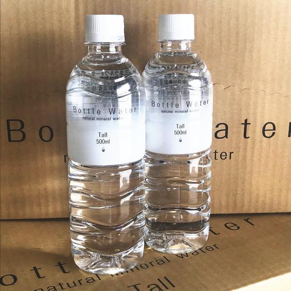【飲料水】Bottle Water (ボトル ウォーター) PET 500ml×24本 (1ケース)