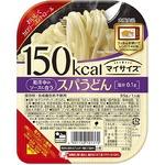 【まとめ買い】大塚食品 150kcalマイサイズ パスタうどん 95g 24個