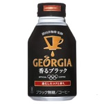 【まとめ買い】コカ・コーラ ジョージア ヨーロピアン 香るブラック ボトル缶 260ml×48本(24本×2ケース)