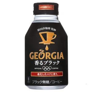 【まとめ買い】コカ・コーラ ジョージア ヨーロピアン 香るブラック ボトル缶 260ml×24本(1ケース) - 拡大画像