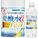サンガリヤ 炭酸水α 特定保健用食品 500mlPET 【×24本セット】