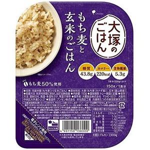 大塚のごはん もち麦と玄米のごはん 150g×24個セット(1ケース) - 拡大画像