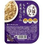 大塚のごはん もち麦と玄米のごはん 150g×24個セット(1ケース)