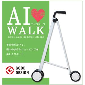 AI-WALK アイウォーク シルバー ロータイプ TW-200 - 拡大画像