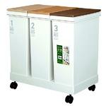 資源ゴミ横型3分別ワゴン ベージュ 【ホーム&キッチン ゴミ箱】