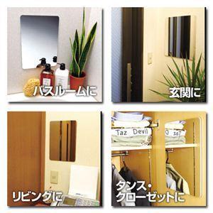バスルームや玄関・リビング、タンス・クローゼットにも両面テープで簡単取り付け