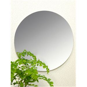 東プレ 割れない鏡 セーフティミラー 丸 - 拡大画像