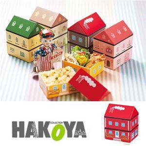 たつみや お弁当箱 2段 木の家 レッド 725ml - 拡大画像