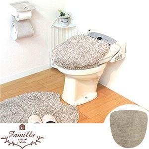 オカトー ファミーユ 洗浄・暖房便座用フタカバー アイボリー - 拡大画像