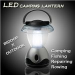 キャンプ等のアウトドアに最適!! LED4灯 コンパクトサイズ キャンピングランタン 1点