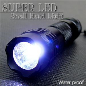 【軽量・コンパクト】このサイズで驚きの明るさ!ストラップ付き 小型スーパーLEDハンドライト 1点 - 拡大画像