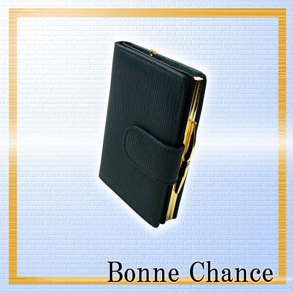 機能性抜群!買い物財布にも! BonneChance ガマ口財布 各色 ネイビーブルー