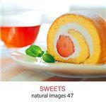 マイザ natural images Vol.47 SWEETS XAMMP0047