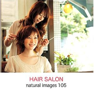 マイザ natural images Vol.105 HAIR SALON XAMMP0105 - 拡大画像