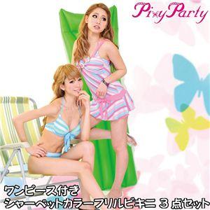 Pixy Party 【ワンピース付きストライプカラーフリルビキニ 3点セット】 ピンク Mサイズ - 拡大画像