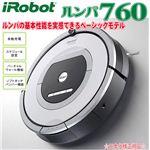 アイロボット社 自動掃除機 ルンバ760 ベーシックモデル ルンバ 760