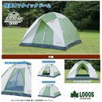 LOGOS ロゴス 【クイックドーム N270-K テント】 (71457612)