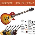 『レスポールタイプ・エレキギター(LP-260)』入門セット チェリーサンブラスト