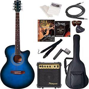 Sepia Crue  エレクトリックアコースティックギター エントリーセット EAW-01/BLS ブルーサンバースト - 拡大画像