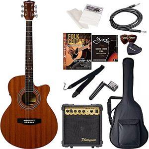 Sepia Crue  エレクトリックアコースティックギター エントリーセット EAW-01/MH マホガニー - 拡大画像