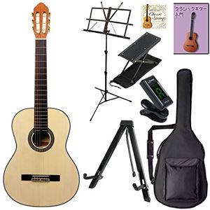 Sepia Srue  クラシックギター エントリーセット CG-15 - 拡大画像