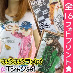 きらきらラメプリント[16Ver.] レディースTシャツ 半袖トップス 「P」商品/1点 - 拡大画像