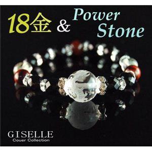 【PowerStone】18金&昇龍 天然石 ジュエリーブレス メンズ[Mサイズ]【レッドタイーガーアイ】専用ケース・ギャランティーカード付き/1点 - 拡大画像