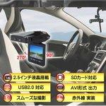 【カー用品】高品質・車載用 小型ドライブレコーダー F‐E03